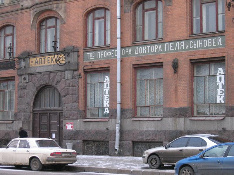 http://www.pirz.ru/userfiles/gallery_images/img_7054.jpg